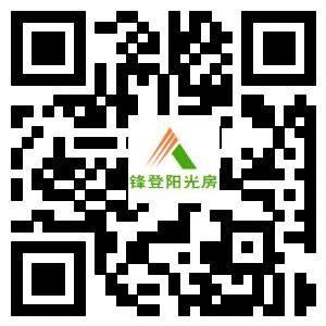 ManBetX官网苹果门窗